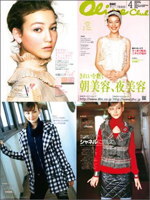 20110801_yumeko2.jpg