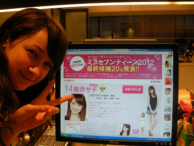 2012_0703_sachi2.jpg