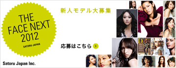 2012_facenext.jpg