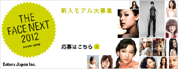 2012_facenext03.jpg
