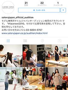 20160722instagram.jpg