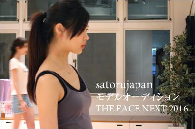 2016thefacenext_banner.jpg